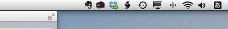 Mac Dropboxのメニューバーアイコンを白黒にする方法