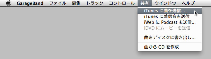 Mac 音楽ファイルの余分な音をカットする方法