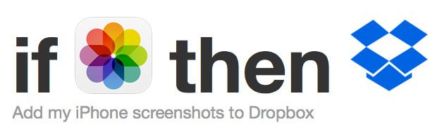 IFTTT スクリンショットをDropboxに保存するレシピ