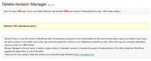 WordPressの自動保存リビジョンを削除するプラグイン
