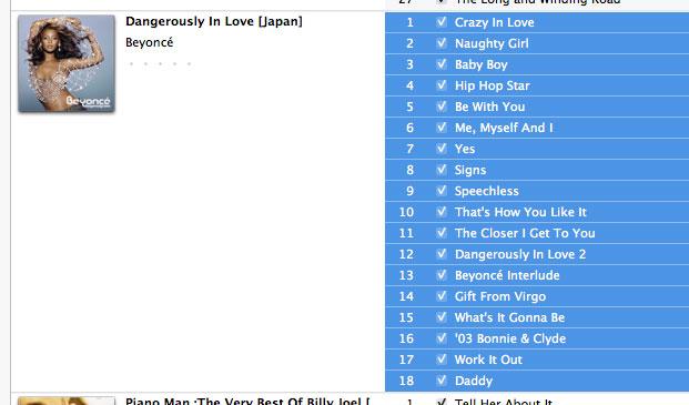 iTunesでFeat.の含まれるアルバムをまとめる方法